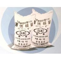 阜阳粘合抗氧剂批发价格、阜阳橡塑助剂——阜阳瑞邦橡塑助剂