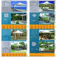 厦门海伸膜结构,膜结构布,膜结构配件,厦门帐篷厂遮阳篷
