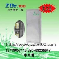 广州净水机中大博士一百大型直饮水设备BS628