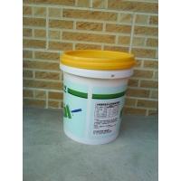 16L塑胶桶