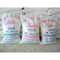 灰钙粉 超细重钙粉.硅灰石粉.大白粉.双飞粉
