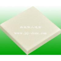 晶益佳人造石-水晶石系列JYJ303