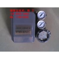 ZPD-2112电气阀门定位器