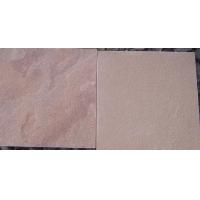 粉砂岩平板