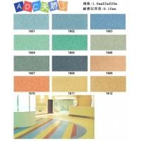 PVC卷材地板,天娇③系列1.6mm-办公、工业、教育、家居