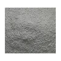 甘肃保温砂浆 兰州硅酸铝板 龙翔供应