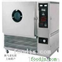 高温老化箱/高温试验机/高温烤箱