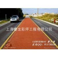 彩色压模地坪、彩色混凝土、市政道路铺装