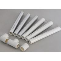 铝合金PP-R管材