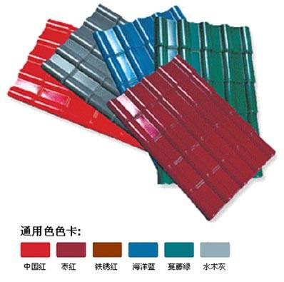 奇异合成树脂装饰瓦通用色卡