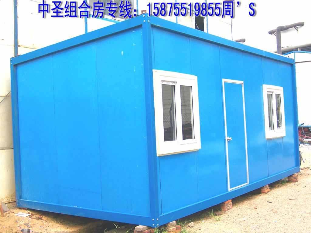 供应多功能集装箱活动房(钢质)价格 - 中国供应商