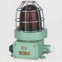 BBJ系列防爆声光报警器|防爆警示灯