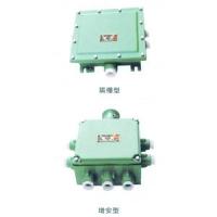 BJX系列防爆接线箱|防爆接线盒