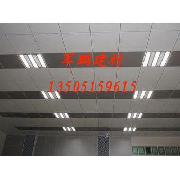 南京吊頂隔斷-南京軍鵬建材