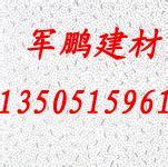 南京矽鈣板-南京軍鵬建材