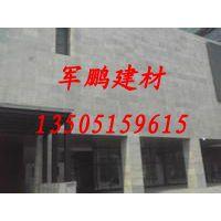 南京水泥壓力板-南京軍鵬建材