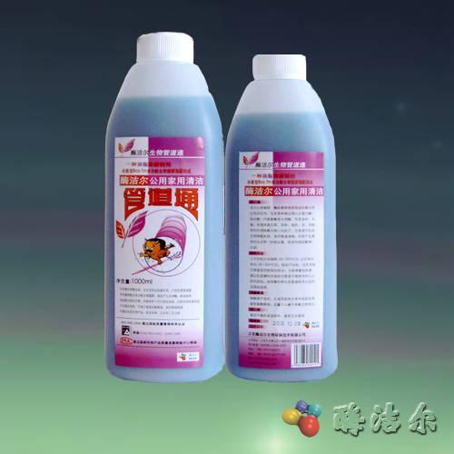 酶洁尔生物管道通 疏通管道下水道不伤管壁
