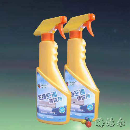 生物空调清洁剂