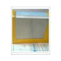 拉法基复合保温石膏板