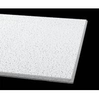 阿姆斯壮矿棉板、上海沪豫矿棉板