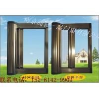 南京新型防蚊隐形纱窗金属门窗价格、铝合金门窗图片
