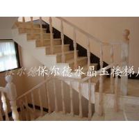 水晶玉楼梯、玉石楼梯、玛瑙楼梯、楼梯配件