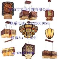 中式吊灯,防古木艺羊皮吊灯,工程吊灯,酒店羊皮吊灯