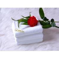 酒店纺织礼品 巾类、件套类礼品