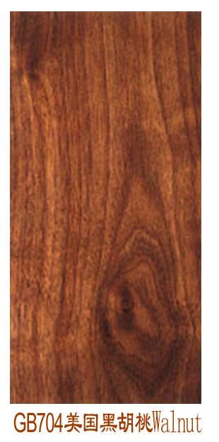 顾邦美国黑胡桃多层实木复合地板