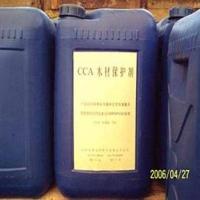 木材防腐剂系列001-陕西西安顺达园林景观建材/材料
