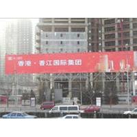 单立柱 擎天柱 广告 牌 北京制作公司