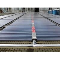 同享阳光太阳能热水系统工程