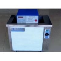 超声波、超声波清洗机、五金电子汽车零部件超声波清洗机、硅片.