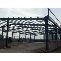 供兰州钢结构施工和安装及甘肃钢结构设计