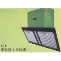 亿诺油烟机601苹果绿(金属漆)