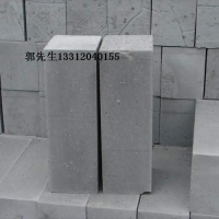 天津A5.0蒸压粉煤灰加气混凝土砌块 天津加气块厂
