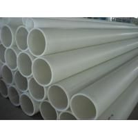 厂家直销新一代优质FRPP管道/管材