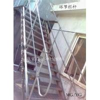 楼梯及踏步板