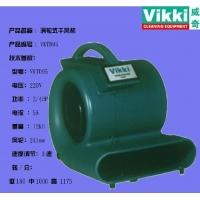 VKTD96涡轮式干风机 威奇牌地板吹干机 三速吹风机