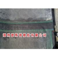 输送带破损修补专用输送带修补条