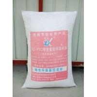 供应FTC蓄能保温材料 保温砂浆价格 玻化微珠保温砂浆厂家