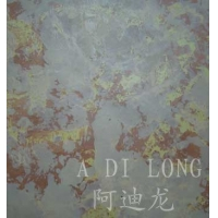 北京阿迪龙主打艺术涂料威尼斯彩泥质感肌理漆