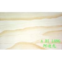 北京阿迪龙仿砂岩艺术漆系列