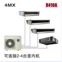 大金中央空调\大金3MX 4MX系列