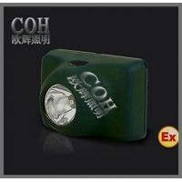 厂家直销【IW5110 固态防爆头灯】出厂价格