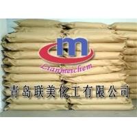 纤维织物用阻燃剂LM-8004