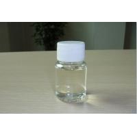 水性涂料用润湿分散剂