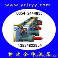湖南矿热炉液压系统