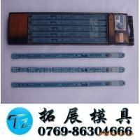 模具配件 模具标准件 五金工具 BAHCO锯条