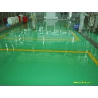 西安玻璃钢防腐FRP地板